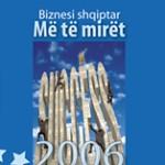 biznesmenet-2006